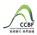 Image of the CCBF logo