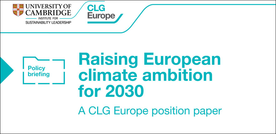 Raising European Climate am